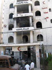 The Al Quds hospital in Gaza City, damaged in Israel's assault